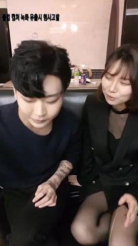 KOREAN BJ 2019120705 BJ Couples part 1
