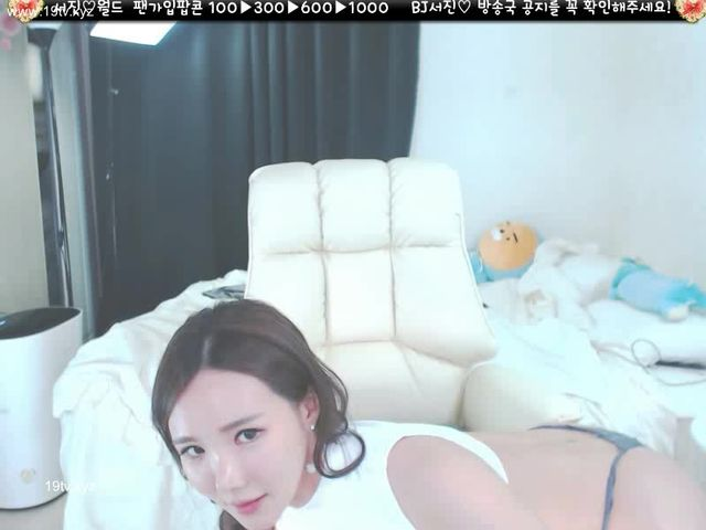 KOREAN BJ 2017061907 Neat