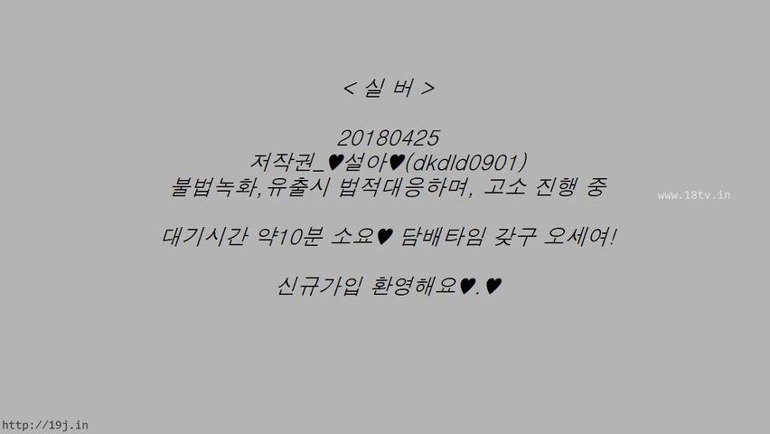 KOREAN BJ 2018042703