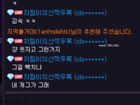 KOREAN BJ 2018091801 75dcup part 1